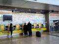 Fahrkartenautomaten der Privatbahn Meitetsu