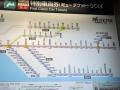 Linienanzeige der Privatbahn Meitetsu