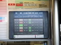Fahrkartenautomat der Privatbahn Meitetsu