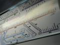 Stationsanzeige in der Bahn